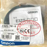 日本欧姆龙OMRON,光电开关E3ZG-T61-S,E3ZG-T61,全新原装现货