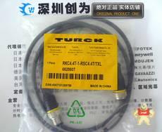 RKC4.4T-1-RSC4.4T/TEL