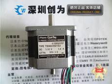 TS3624N21E2