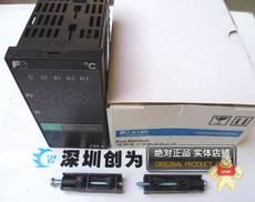 PXR5TCY1-8WM00-C