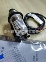 在线式固定式红外线测温仪温度传感器CL-6020 商华仪表陈丽华