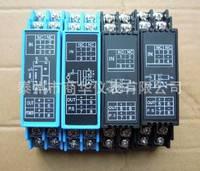 无源信号隔离器 MSC306-C0C0 商华仪表陈丽华
