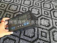 四通道智能控制仪|4路温控仪XMT-J400W 商华仪表