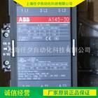 厂家直销 原装现货ABB接触器 A145-30-11低压接触器 AC220V接触器