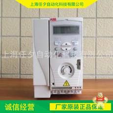 ACS150-01E