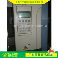 ACS/H-CP-CABINET
