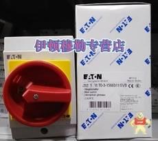 T0-3-15683/I1/SVB