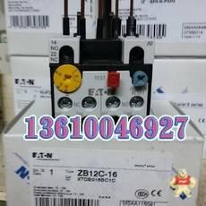 ZB12C-16-12-16A