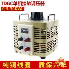 TDGC0.5-30KVA  TDGC2J
