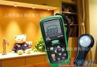 DT-1308 多功能数字式光度计 高精度照度计 测光表 CEM