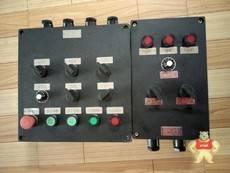 BXK8050-T