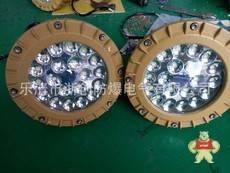 LED30W40W50W60W70W
