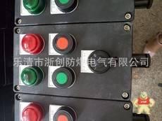 BXMD8061