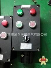 BXMD8050-BXMD8050