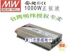 TS-1000-212B