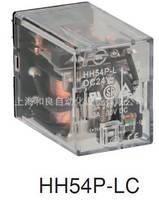 大量供应HH54P-LC继电器 小型继电器 富士继电器