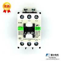 富士接触器 富士交流接触器SC-E02接触器 交流接触器