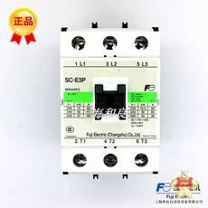 SC-E3P