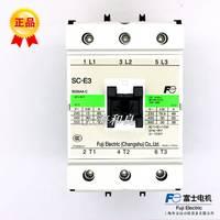 富士交流接触器SC-E3