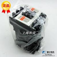 销售正宗富士交流接触器SC-4-0/G DC24V