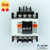 销售正宗富士交流接触器SC-05 AC220V