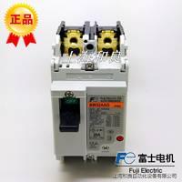 在售推荐断路器BW32AAG 2P 20A日本富士断路器