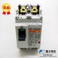 在售推荐断路器BW32AAG 2P 5A日本富士断路器