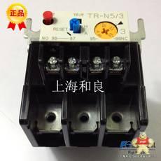 TR-N5/3 45-65A