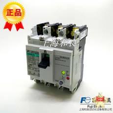 EW50EAG-3P-50A