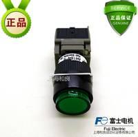 专业销售富士口径16mm按钮开关AH164-EG11富士圆形按钮开关