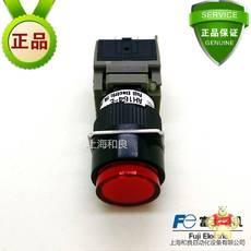 16mmAH164-ER11