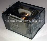 批发供应富士继电器 HH52PW AC220V  上海富士继电器