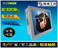 热卖12寸安卓工业平板电脑一体机  嵌入式餐饮查询广告wifi蓝牙