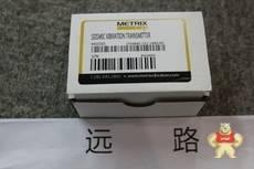 ST5484E-151-1480-00