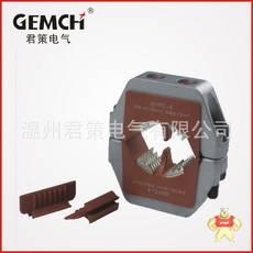 GHFC-4