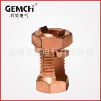 供应 铜制电缆分支器 导线25平方 电缆分支线夹 铜螺栓线夹