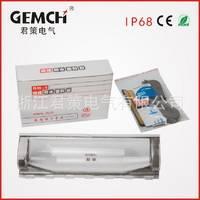 供应 灌胶式防水盒 GHFS-F5 埋地电缆防水盒 灌胶式电缆接线盒