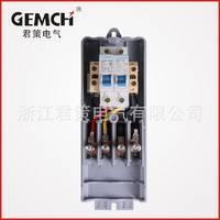 供应 路灯配电盒EKM2035 路灯配电接线盒 路灯专用接线盒