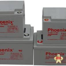 Phoenix--KB1270-12V7AH