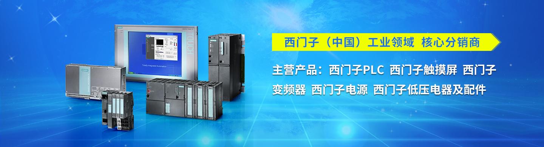 深圳天野新科技有限公司