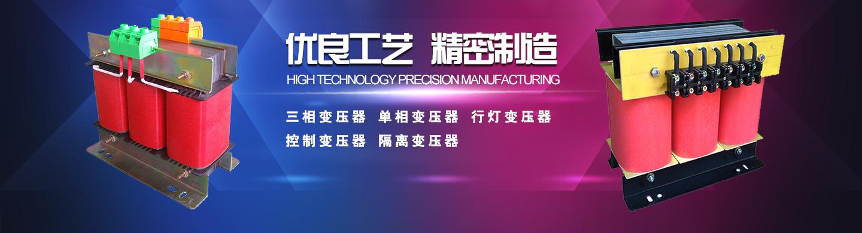 上海环予电气设备制造有限公司