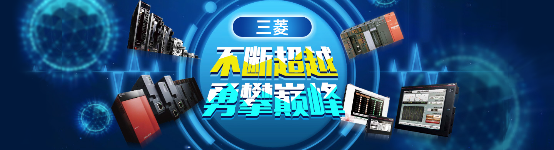 广州凌控自动化科技有限公司