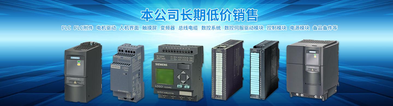 上海聪沃自动化设备有限公司