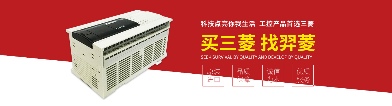 上海羿菱自动化科技有限公司