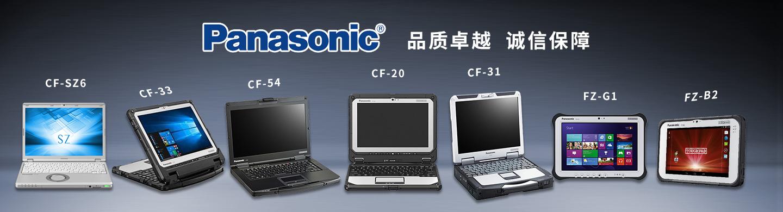 龙远恒信(北京)科技有限公司