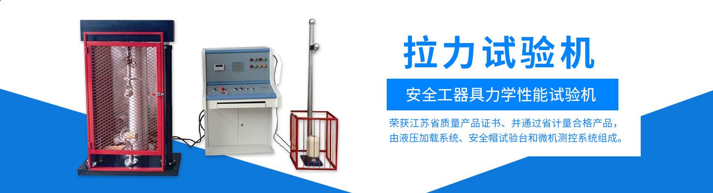 江苏华傲电气科技有限公司