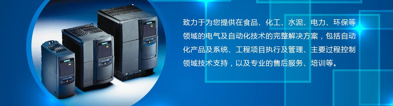 湖南永靖自动化设备有限公司