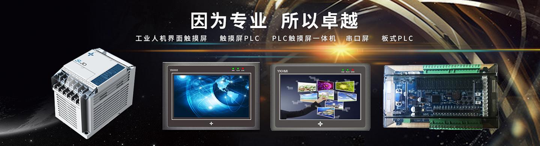 深圳市中达优控科技有限公司总部