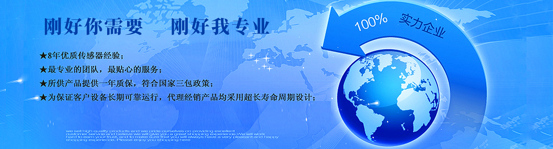 广州兰瑟传感器华南区授权代理