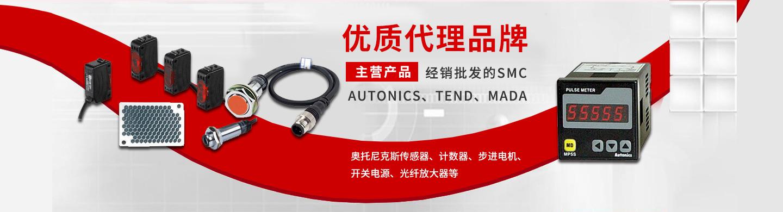 上海骏开自动化设备有限公司